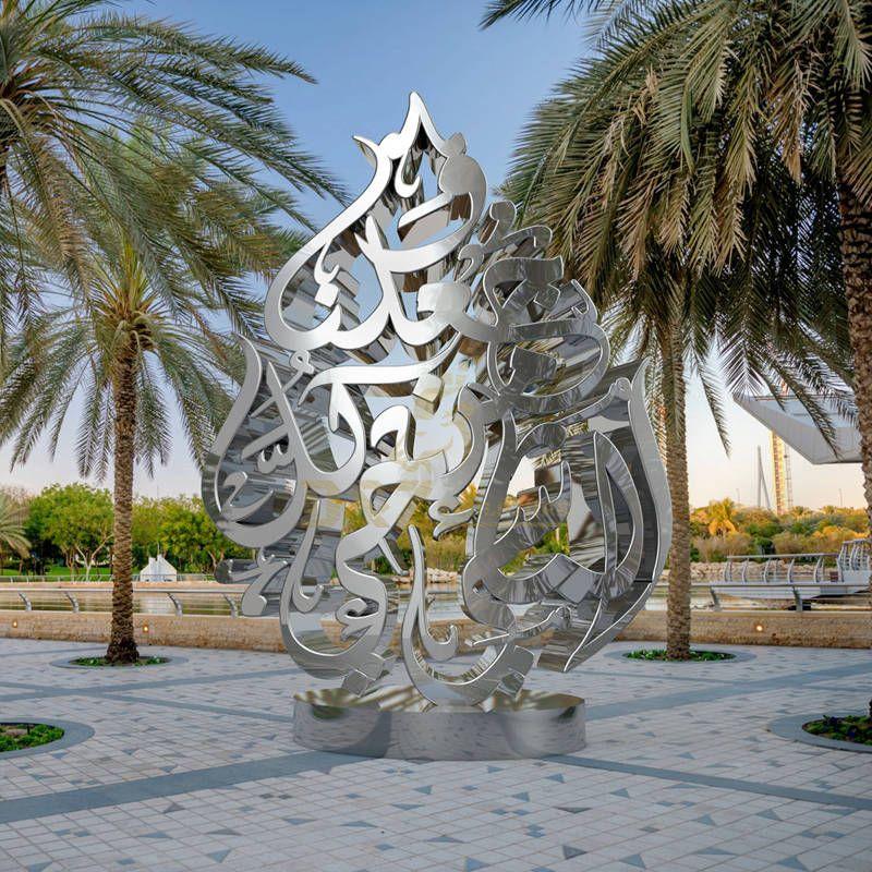 Design by famous artist Ken Kelleher Outdoor Garden Flower Large Stainless Steel Sculpture