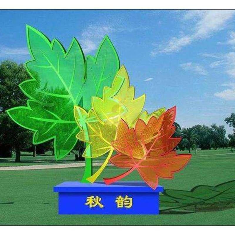 Custom Color Stainless Steel Metal Leaf Statue