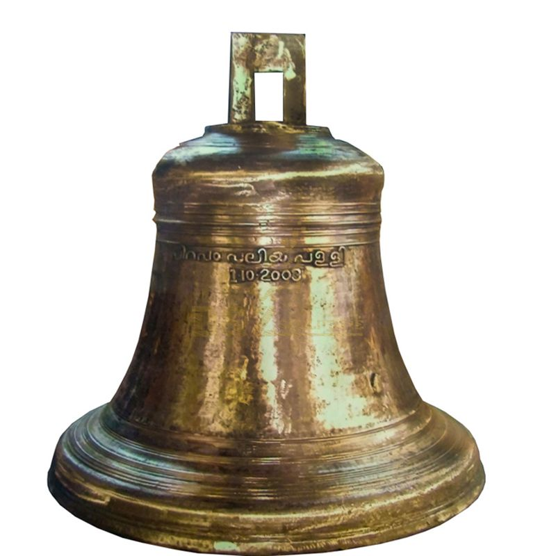 Bronze Antique Ship Bell For Dinner Church