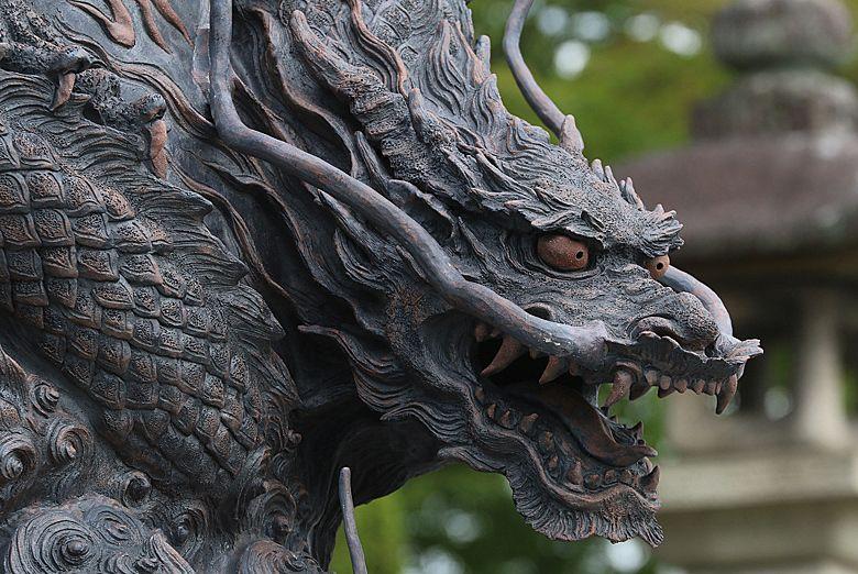 japanese for dragon