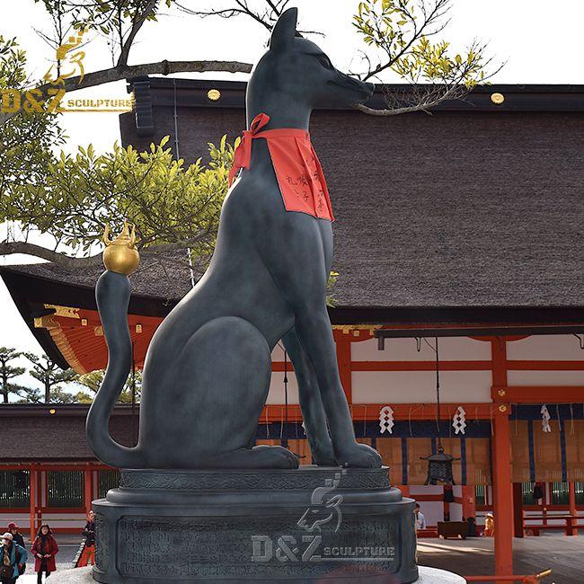 japanese fox god